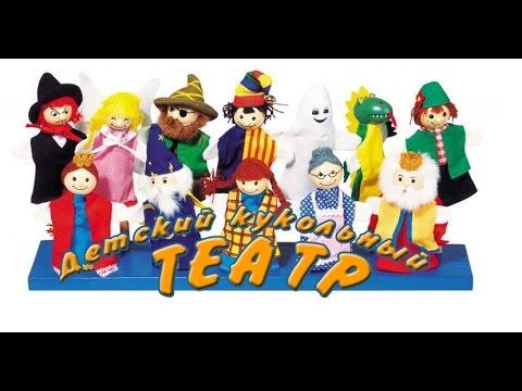 Смотреть онлайн Как сделать Кукольный театр? Мастер-класс для малышей/How to make a puppet theater?