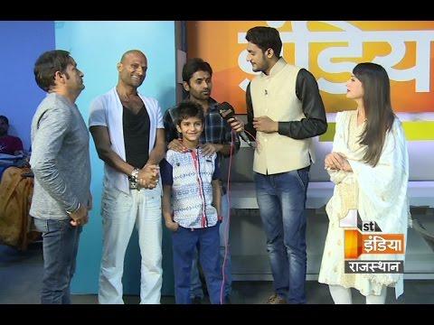 Exclusive  With Star Cast Rajasthani Film 'Taawdo' | Preeti Jhangiani |  Pradeep Kabra | Tej Barala