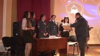 Ուսանողների միջազգային համերաշխության օրը` ՀՀ ոստիկանության կրթահամալիրում