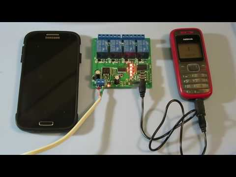 3. DTMF управление. УМНЫЙ ДОМ. Сигнализация. Управление при помощи телефона на любом расстоянии.