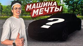 ОБЗОР на МАШИНУ МОЕЙ МЕЧТЫ !!! АВТООБЗОР и ТЕСТ-ДРАЙВ BMW M850i