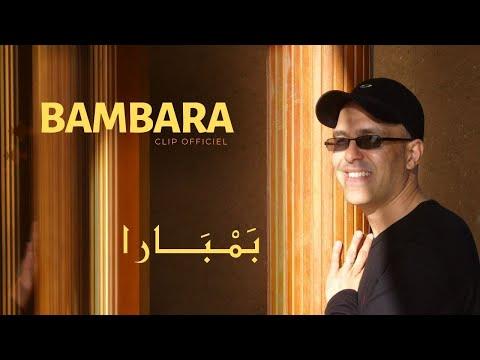 BAMBARA TÉLÉCHARGER BOUCHNAK MUSIC HAMID