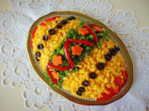 Великодній салат 'Писанка'