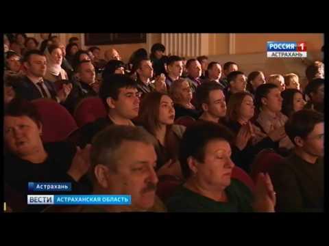 В Астраханской филармонии прошел концерт реквием