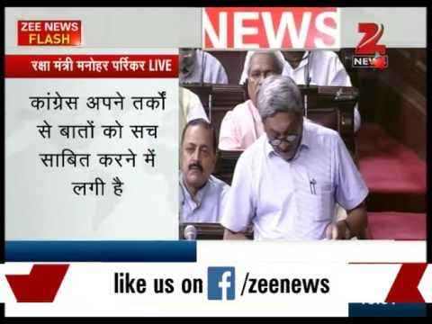 Defence minister Manohar Parrikar speaks in Parliament on Agusta Westland scam | Part-1