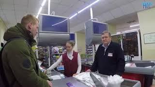 В «Холди» собрали консилиум, прежде чем принять новую купюру в 2000 рублей в Новосибирске