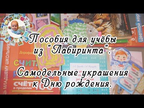 Сборник упражнений. Часть 2. 7 класс. К учебнику о. В. Афанасьевой, и. В. Михеевой