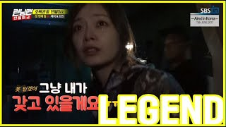 [RUNNINGMAN THE LEGEND] [EP 354 Jeon Yul Mi Gung4]   So Min is Crying! (ENG SUB)
