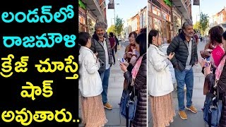Baahubali Lovers from Japan Meets SS Rajamouli in London | Rajamouli Craze at London