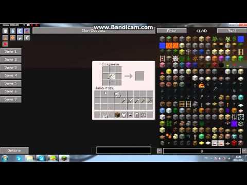 Крафты предметов minecraft версии 1.5.2