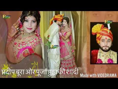पूजा हुड्डा व प्रदीप बूरा शादी विडीओ || हरियाने के सभी कलाकारों ने जमकर किया डान्स |Latest song 2017