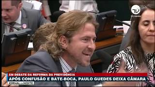 Paulo Guedes deixa audiência na Câmara após bate-boca thumbnail