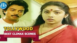 Tollywood Movies || Best Climax Scenes || Mouna Raagam Movie || Mohan, Revathi