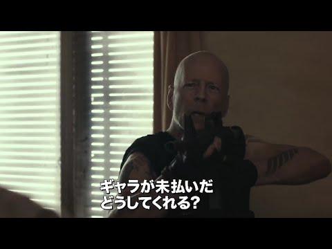 【映画】★ロック・ザ・カスバ!(あらすじ・動画)★