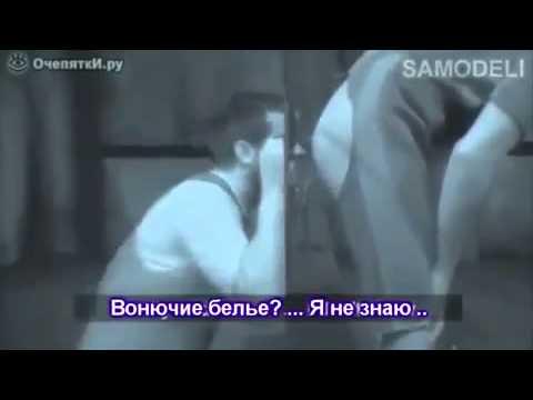 Pro Russian TV - порево русских
