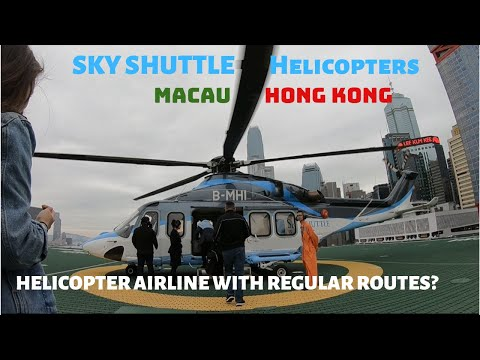 Sky Shuttle Hong Kong - Macau Helicopter Airline Flight
