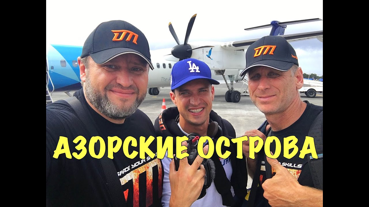 СПОРТНААНГАРЕ 4 - Бесплатные тренировки у Макса Топора - YouTube
