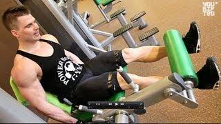Рекомендации по тренировке ног от Дениса Гусева.