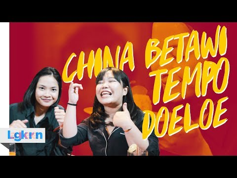 CHINA BETAWI TEMPO DOELOE - SHANGHAI BLUE