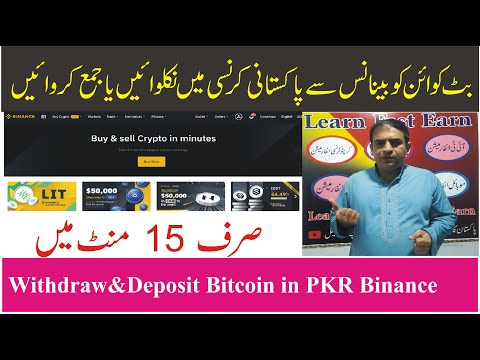 How To Withdraw \u0026  Deposit Bitcoin In Pakistan Into Pak Rupees In Binance Exchange