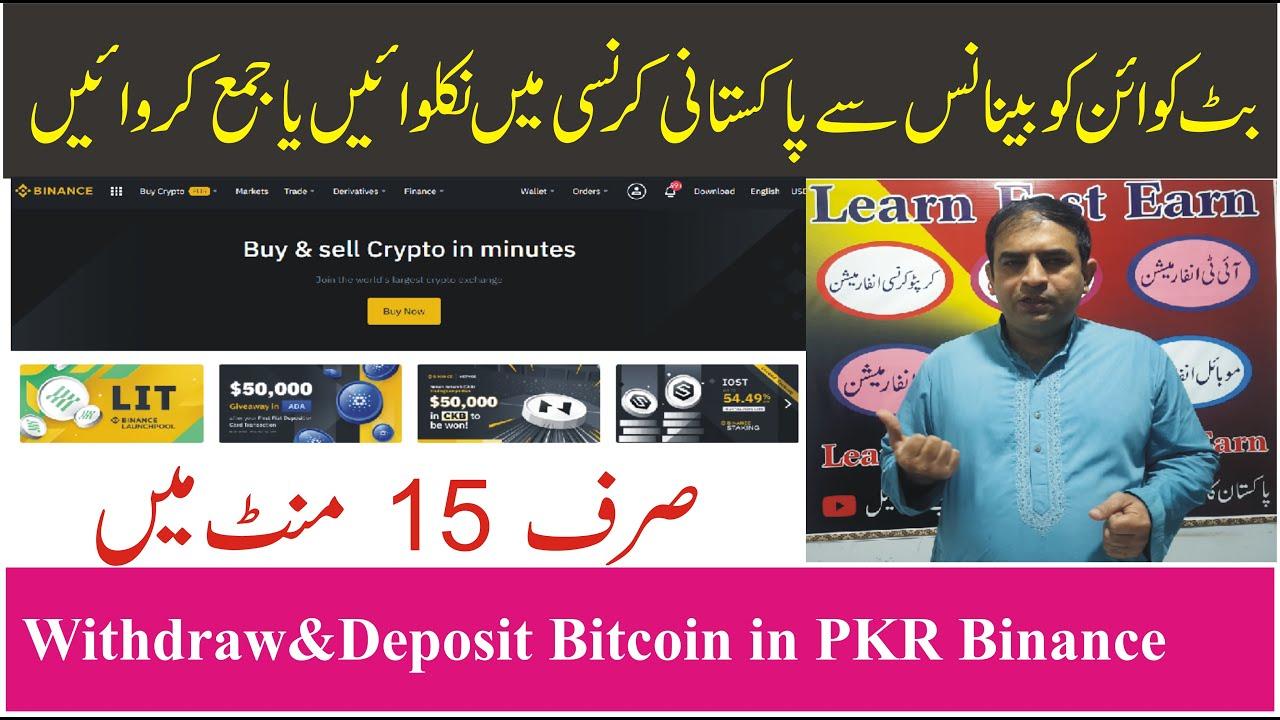 btc la php cel mai bogat proprietar bitcoin