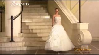 Джулия и Даяна. Свадебные платья в Саранске.avi