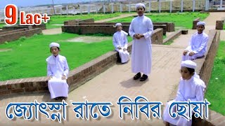 Repeat youtube video Bangla New Hamd 2015 | Jusna Rate । Islami Song by kalarab
