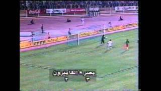 فيديو- في مثل هذا اليوم.. مصر تكسر التفوق الكاميروني بفوز مثير