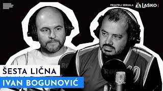 ŠESTA LIČNA: Kraj Mundobasketa i život posle Saleta!  | S02E13 | PRIJATELJ SERIJALA: LAŠKO PIVO