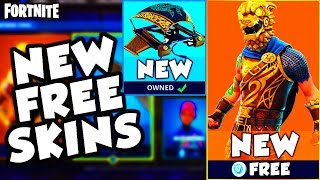 *NEW* FREE SKINS in FORTNITE BATTLE ROYALE?! HOW to GET FREE SKINS on FORTNITE AFTER UPDATE!