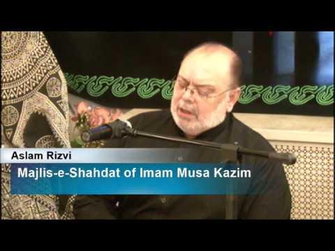 Majlis -e- Shahadat of Imam Musa Kazim (AS) | Shoaib Abidi Residence