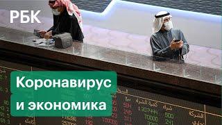 Международный валютный фонд коронавирус лихорадит мировую экономику Какой диагноз у России