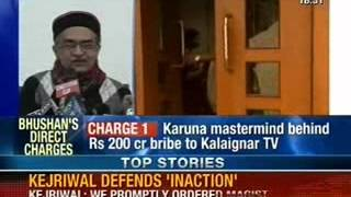 Aam Aadmi Party accuses Karunanidhi of four charges in 2G scam - NewsX