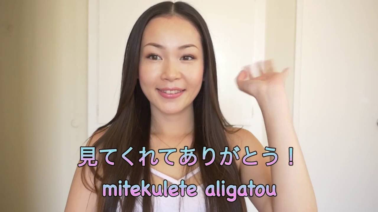 how to say learn in japanese
