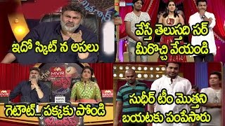 Naga Babu And Roja Fires On Sudigali Sudheer Team : Naga babu Sensational Comments On Getup Sreenu