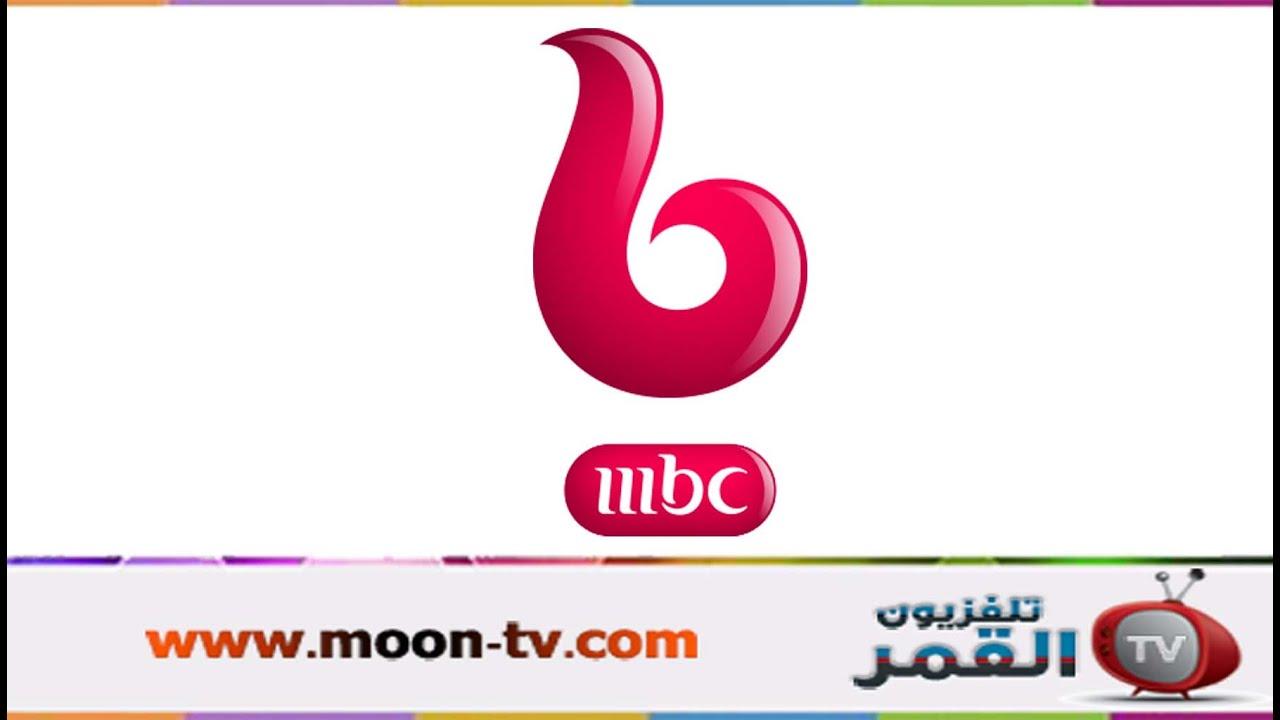 تردد قناة ام بي سي بليود MBC Bollywood هندي على نايل سات