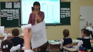 Урок русского языка во 2 классе  по теме