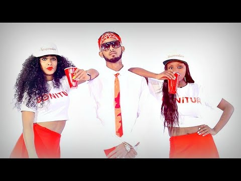Merkeb Baryagabir - Agerchiw | ኣግርጭው - New Ethiopian Music 2017 (Official Video)