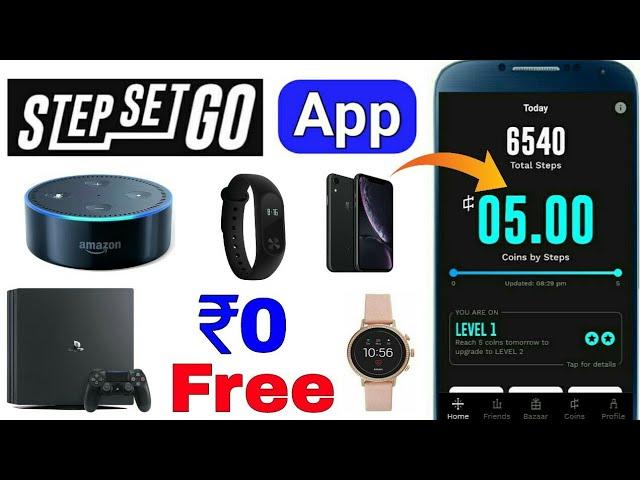 How To Get Free Products From StepSetGo App? || StepSetGo Free Amazon Echo, MI Band HRX, Watch etc