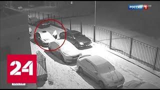 Очень подозрительный угон: автомобилисты винят салоны в кражах новеньких машин - Россия 24