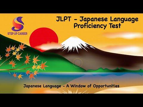 Japanese Language Proficiency Test - JLPT