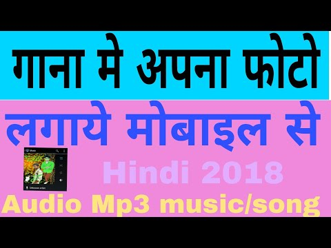 How to add image in mp3 songs for Android