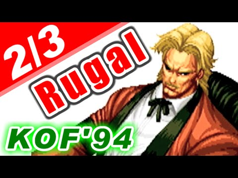 [2/3] ルガール・バーンシュタイン(Rugal Bernstein) Playthrough - KOF '94 RE-BOUT [GV-VCBOX,GV-SDREC]
