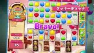 JAPANESE Cookie Jam クッキージャム 30s trailer