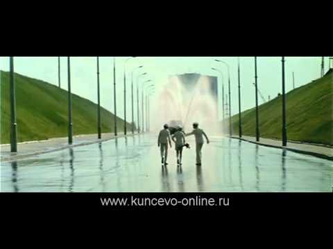 Расписание электричек Москва - Кунцево-2. Стоимость