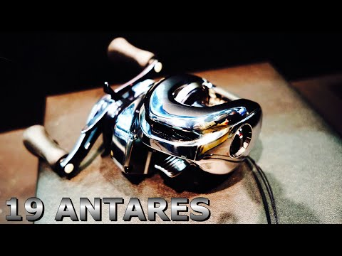 シマノ 19アンタレス[ANTARES] #フィッシングショー #シマノ #アンタレス #バス釣り