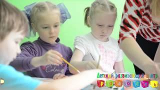видео Конспекты для театральной студии в детском центре