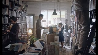 UOB Private Bank 'The Book' TV Commercial