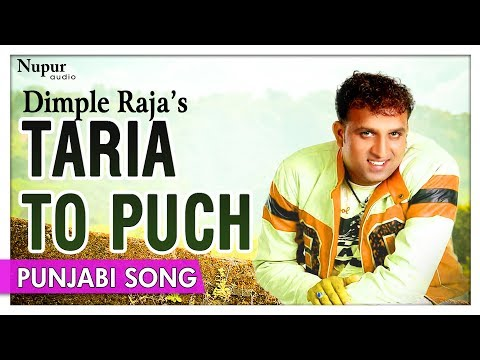 Taria To Puch | Popular Punjabi Song | Dimple Raja | Nupur Audio