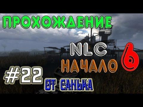 Прохождение Сталкер NLC 6 Начало #22 - ТОЗ!